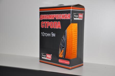 """Трос буксировочный """"Динамика"""" 10 тонн 9 метров"""