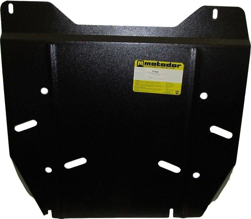Защита картера двигателя, КПП, РК Nissan Pathfinder III 2004-2014 V= все (сталь 2 мм), MOTODOR01449