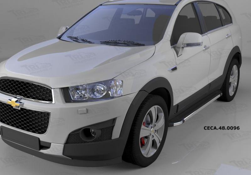 Пороги алюминиевые (Brillant) Chevrolet Captiva (Шевроле Каптива) (2006-2010-) / Opel Antara (Опель