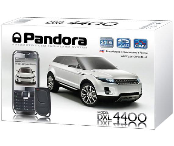 Автосигнализация PANDORA DXL4400