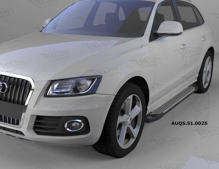 Пороги алюминиевые (Sapphire Silver) Audi (Ауди) Q5 (2009-), AUQ5510025