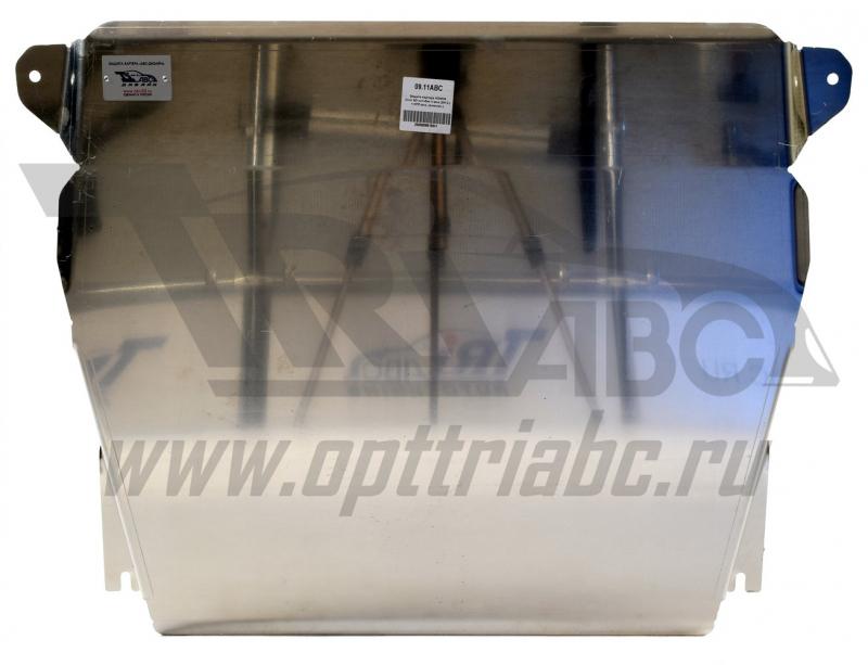 Защита картера двигателя и кпп Honda (Хонда) Civic (Цивик) 5D хэтчбек V-все (2012-) -все, (алюмин.),