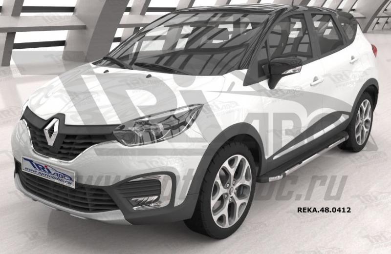Пороги алюминиевые (Brillant) Renault Kaptur (2016-) (черн/нерж), REKA480412