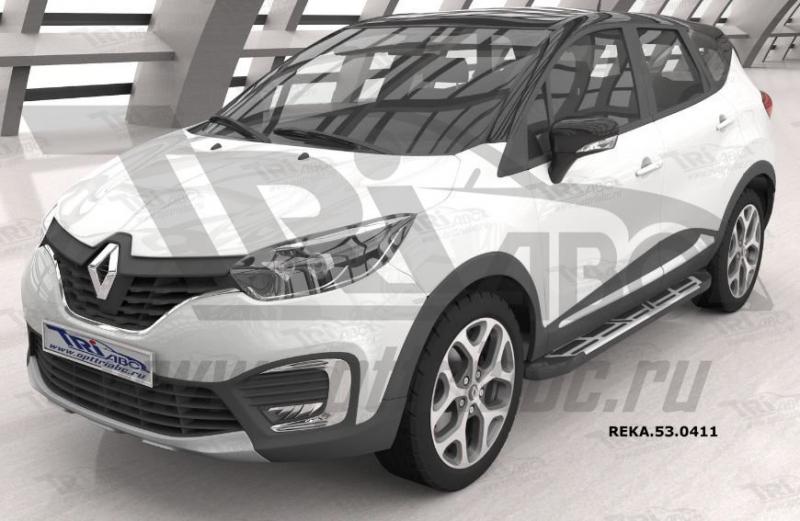 Пороги алюминиевые (Corund Silver) Renault Kaptur (2016-), REKA530411