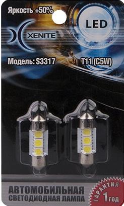 Лампа светодиодная салонная XENITE T11 (Яркость +50%) блистер 2шт., 1009253
