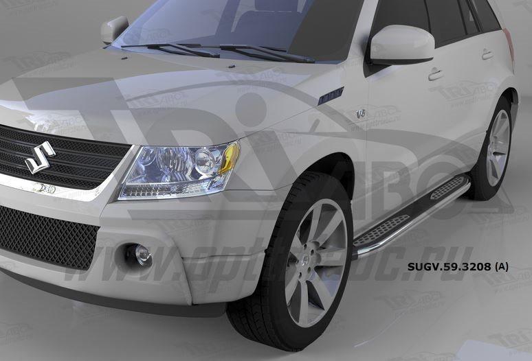 Пороги алюминиевые (Zirkon) Suzuki Grand Vitara (2006-2010-) (с брызговиками), SUGV593208A