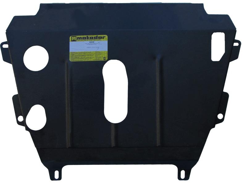 Защита картера двигателя, КПП, МФ Geely Emgrand X7 V=2,0, 2,4 (сталь 2 мм), MOTODOR04205