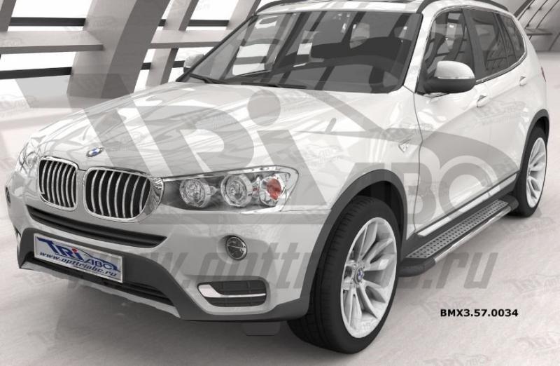 Пороги алюминиевые (Topaz) BMW X3 (F25 2010-) / BMW X4 (2014-), BMX3570034