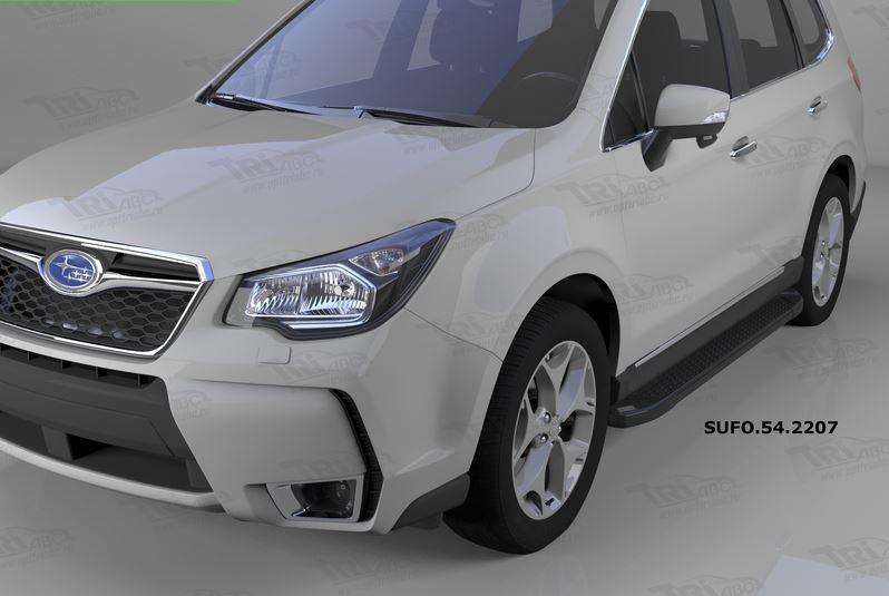 Пороги алюминиевые (Sapphire Black) Subaru Forester (2013-), SUFO542207