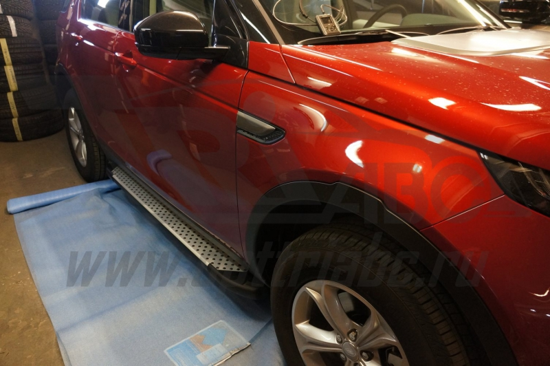 Пороги алюминиевые (Sapphire Silver) Land Rover Discovery Sport (2015-), LRDS511488