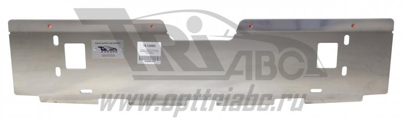 Защита заднего бампера Mitsubishi Pajero (Митсубиши Паджеро) IV V-3,0; 3,2D (2012-)(на авто без ТСУ)