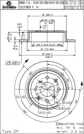Диск тормозной задний, BREMBO, 08571910