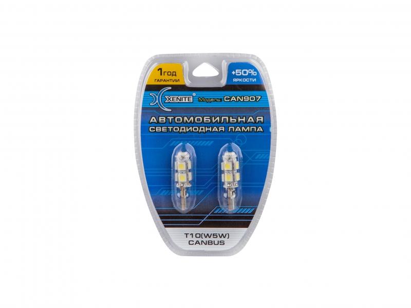 Лампа светодиодная безцокольная с обманкой XENITE T10 (Яркость +50%) блистер 2шт., 1009344