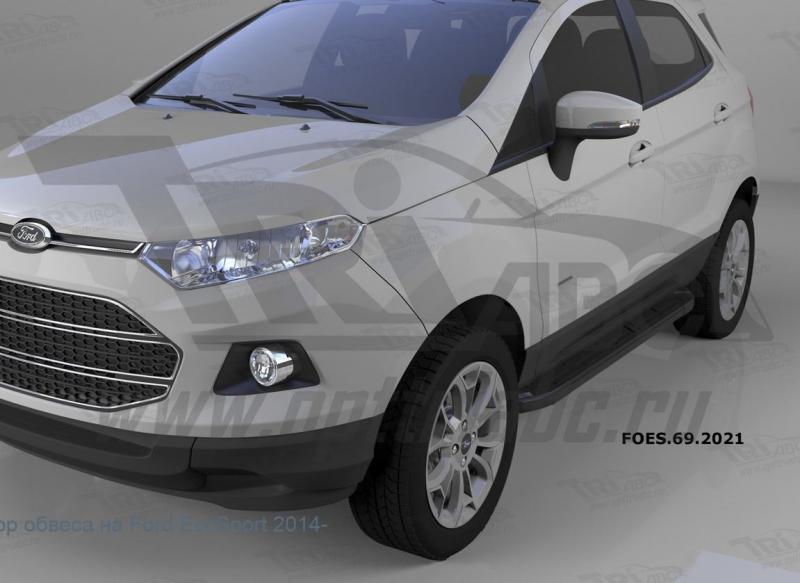 Пороги алюминиевые (Corund Black) Ford EcoSport (2014-), FOES692021