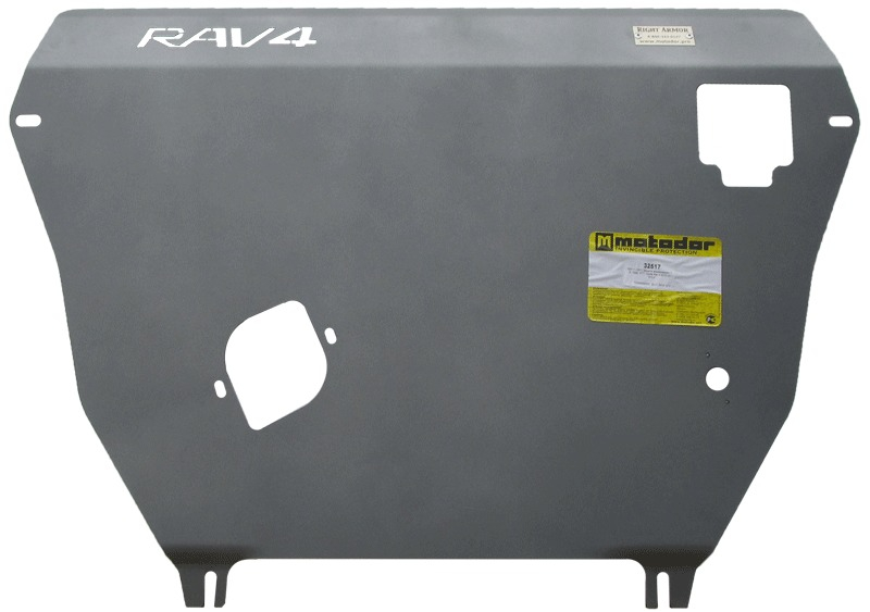 Защита картера двигателя, КПП Toyota RAV4 III 2006-2013 V=2,0i (алюминий 5 мм), MOTODOR32517
