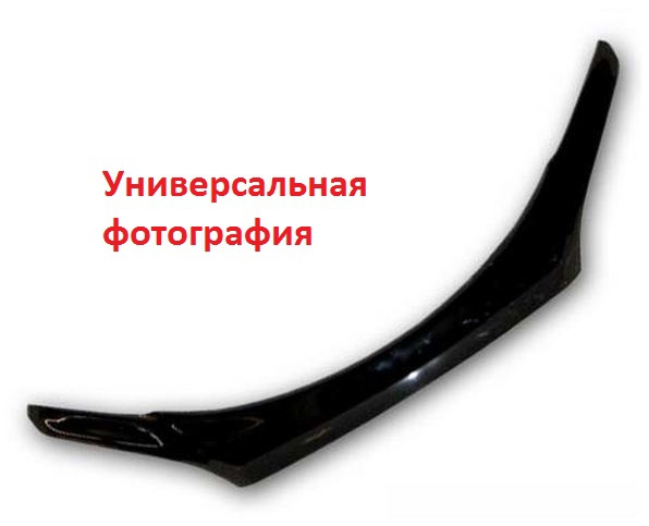 Дефлектор капота Ford Edge (Форд Едж) (2010-) темный, SFOEDG1012
