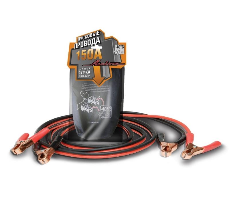 Провода прикуривания 150А (2м, 12В), AIRLINE, SA15003