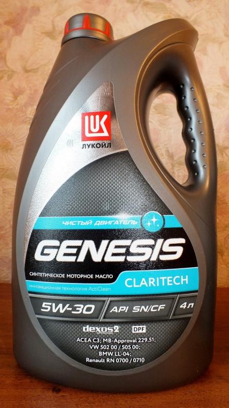 Моторное масло LUKOIL Genesis Claritech, 5W-30, 1л, 1539436