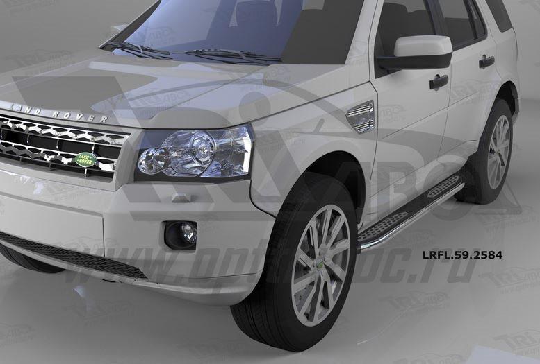 Пороги алюминиевые (Zirkon) Land Rover Freelander 2 (2008-), LRFL592584
