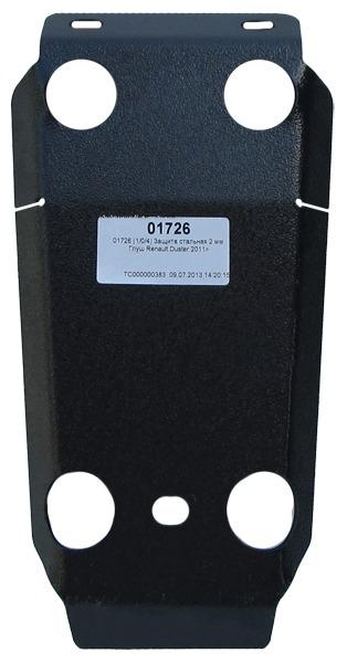 Защита глушителя Renault Duster 2011- V=1,6, 2,0i (сталь 2 мм), MOTODOR01726