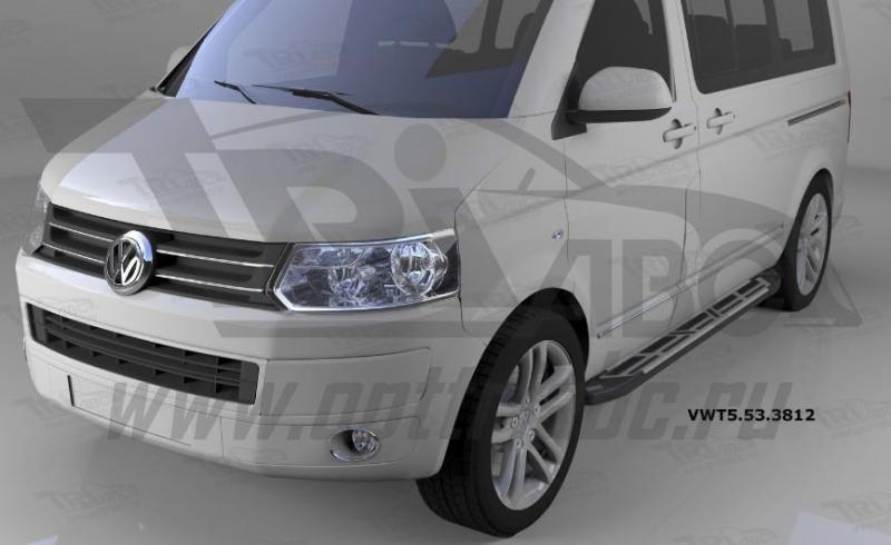Пороги алюминиевые (Corund Silver) Volkswagen T5 /T6 Caravelle/Trans. (короткая база), VWT5533812