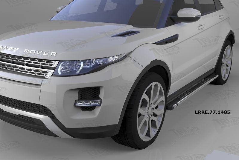 Пороги алюминиевые (Emerald Black) Land Rover Evoque (2011-) кроме к-ции Dynamic, LRRE771485