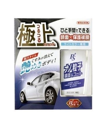 """Защитное покрытие-полироль """"Зеркальный блеск"""" для светлых автомобилей, 300 мл, WILLSON, WS01278"""