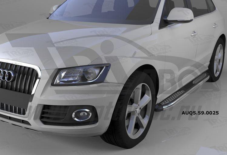 Пороги алюминиевые (Zirkon) Audi (Ауди) Q5 (2009-), AUQ5590025