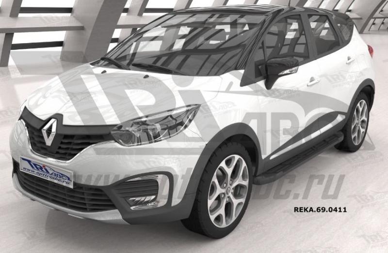 Пороги алюминиевые (Corund Black) Renault Kaptur (2016-), REKA690411