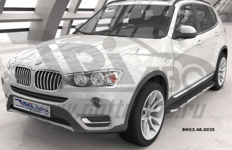 Пороги алюминиевые (Brillant) BMW X3 (F25 2010-) / BMW X4 (2014-) (черн/нерж), BMX3480035