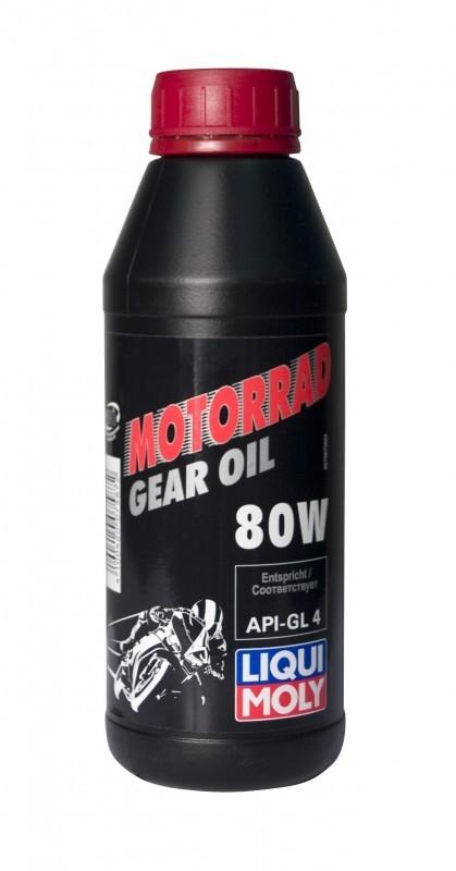 Трансмиссионное масло для мотоциклов Motorbike Gear Oil 80W (Минеральное 0,5л)