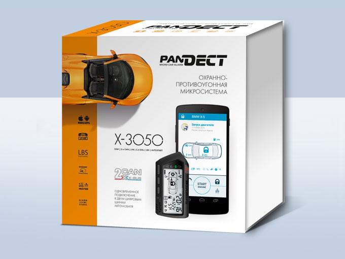 Микросигнализация PANDECT X3050