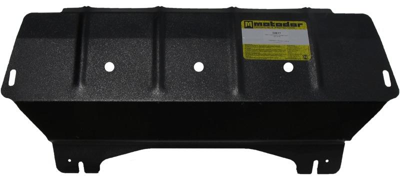 Защита радиатора Volvo XC90 2003-2014 V= все (сталь 2 мм), MOTODOR02617