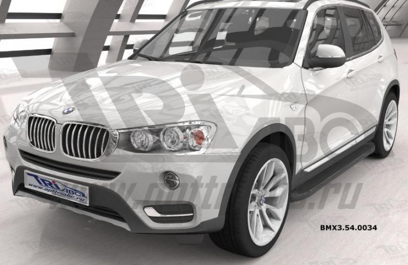 Пороги алюминиевые (Sapphire Black) BMW X3 (F25 2010-) / BMW X4 (2014-), BMX3540034