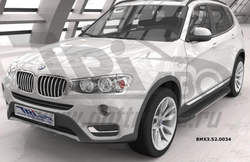 Пороги алюминиевые (Onyx) BMW X3 (F25 2010-) / BMW X4 (2014-), BMX3520034