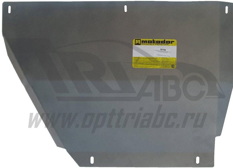 Защита алюминиевая 5 мм КПП,РК, Б Ford F-150 Raptor Super Cab c 2010 г., MOTODOR30706