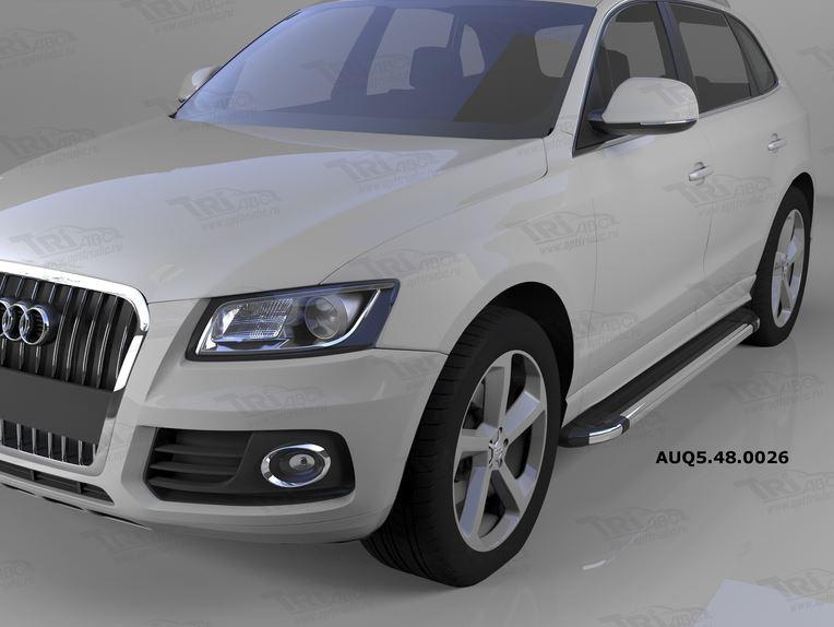 Пороги алюминиевые (Brillant) Audi (Ауди) Q5 (2009-) (черн/нерж), AUQ5480026