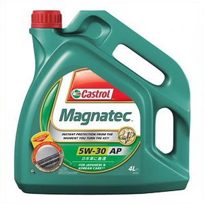 Моторное масло CASTROL Magnatec, 5W-30, 4л, 4677000090