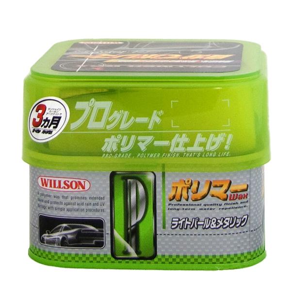 Полироль-полимерное покрытие(мягкий воск) для перламутровых авто, 320 г, WILLSON, WS01165
