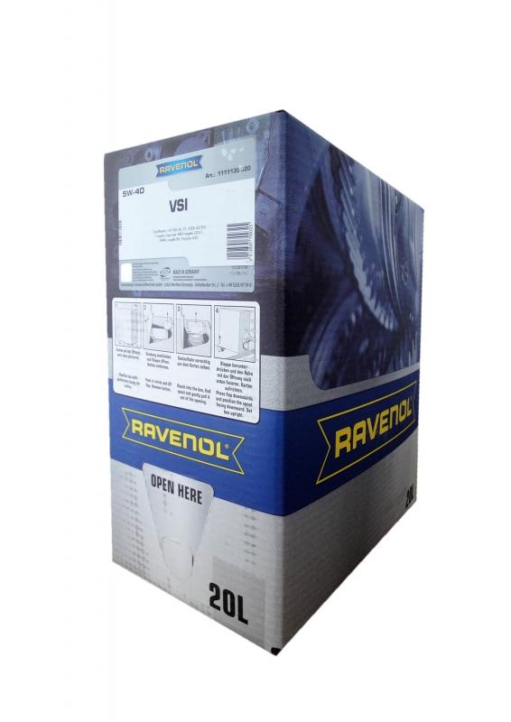 Моторное масло RAVENOL VSI, 5W-40, 20л, 4014835799325