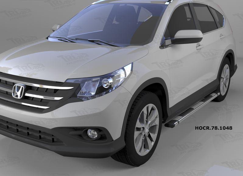 Пороги алюминиевые (Emerald silver ) Honda (Хонда) CR-V (2012-2014 /2015-), HOCR781048