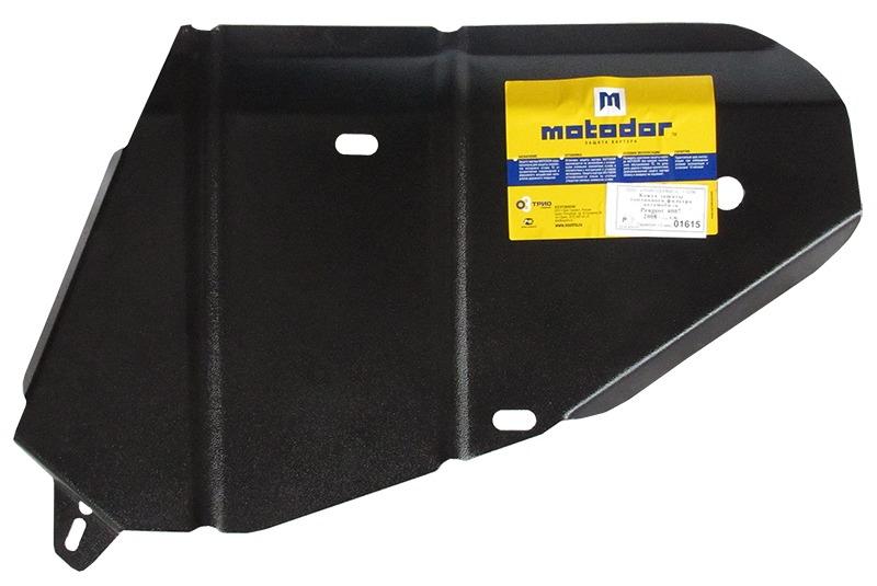 Защита кожуха топливного фильтра Peugeot 4007 2007- V=2,2TD (сталь 2 мм), MOTODOR01615