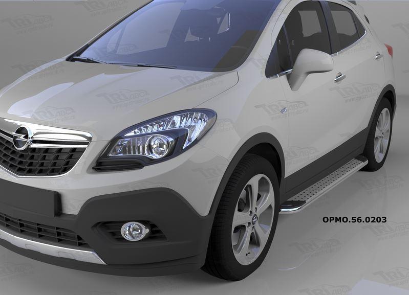 Пороги алюминиевые (Opal) Opel Mokka (2012-), OPMO560203