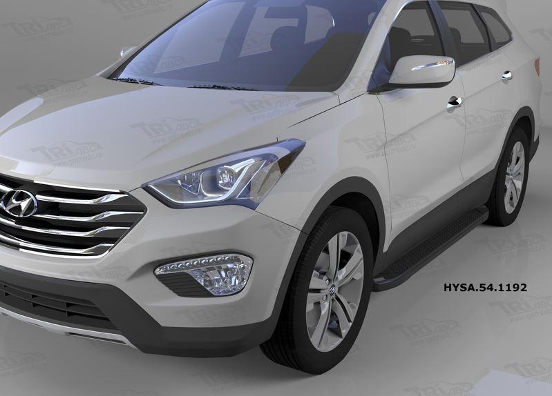Пороги алюминиевые (Sapphire Black) Hyundai Santa Fe (Хёндай Санта Фе) (2012-/2013-/2015-), HYSA5411