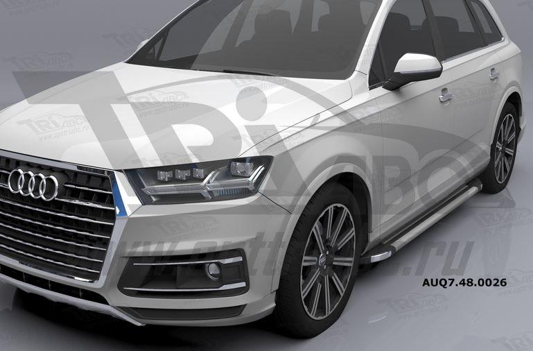 Пороги алюминиевые (Brillant) Audi (Ауди) Q7 (2015-) (серебр) без панорамной крыши, AUQ7480026