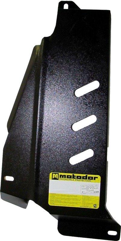 Защита бензобака Nissan X-Trail II 2007-2014 V= все (сталь 2 мм), MOTODOR01446