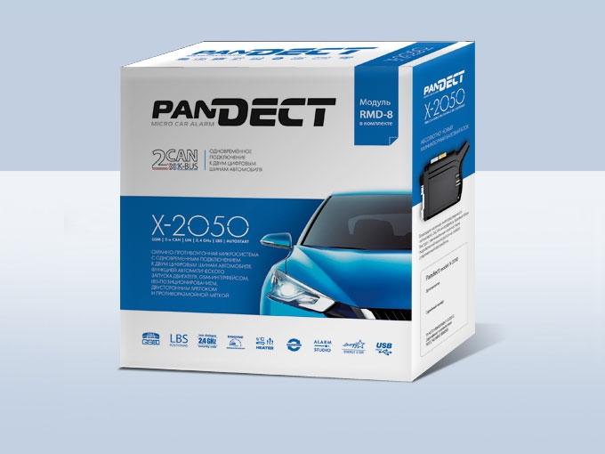Микросигнализация PANDECT X2050