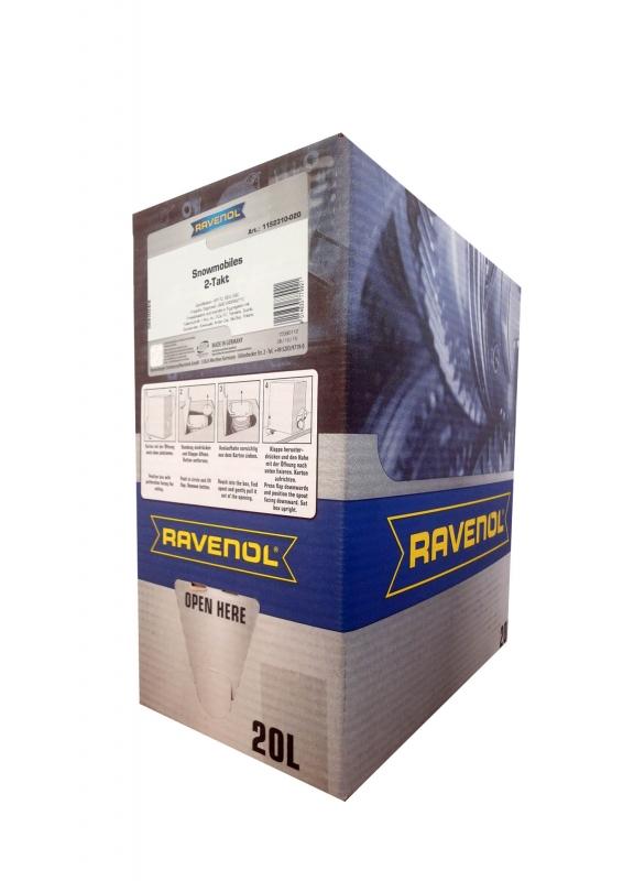 Моторное масло RAVENOL Snowmobiles Teilsynth. 2-Takt, 20л, 4014835779921