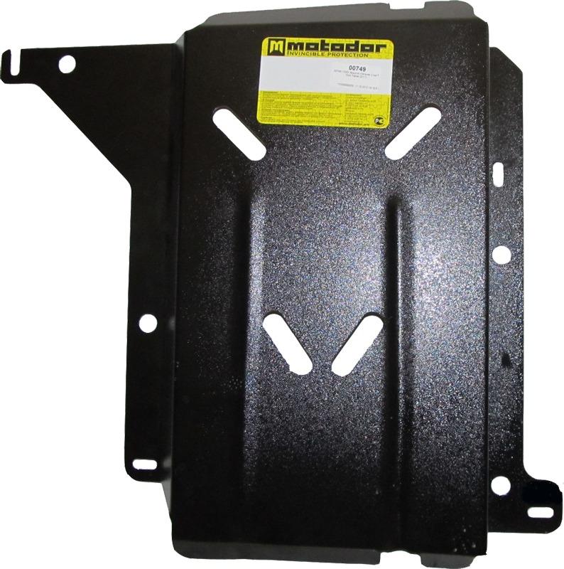 Защита топливоохладителя Ford Transit 2002- V=2,2TD (сталь 2 мм), MOTODOR00749