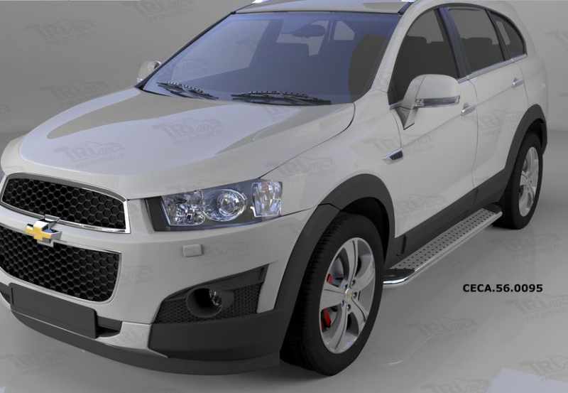 Пороги алюминиевые (Opal) Chevrolet Captiva (Шевроле Каптива) (2006-2010-)/Opel Antara (Опель Антара